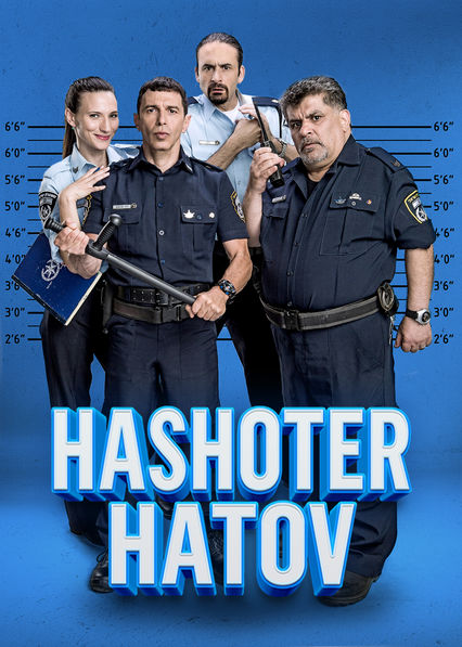 Hashoter Hatov on Netflix USA