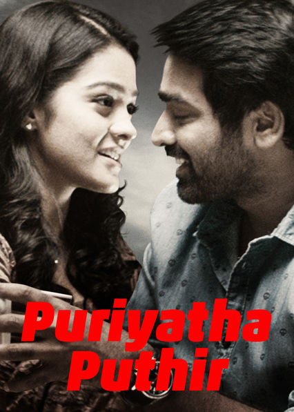 Puriyatha Puthir on Netflix USA