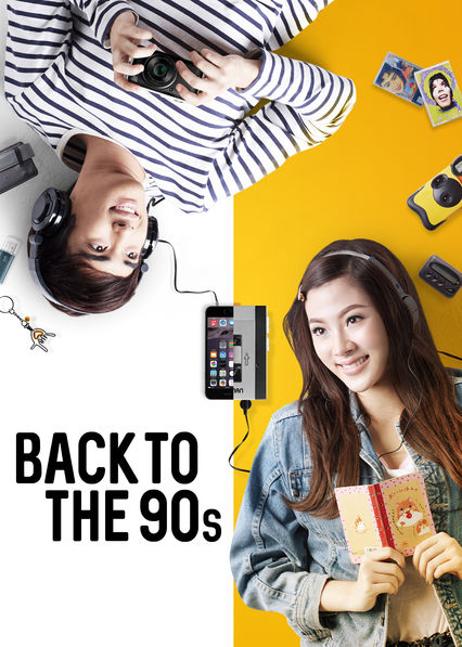 Back to the 90s on Netflix USA