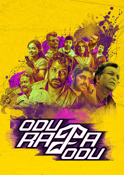 Odu Raja Odu on Netflix USA