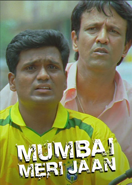 Mumbai Meri Jaan on Netflix USA