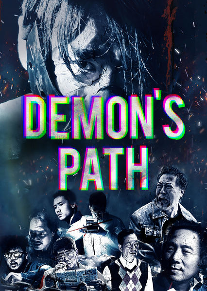 Demon's Path