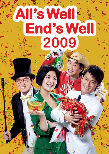 All's Well, End's Well (2009)