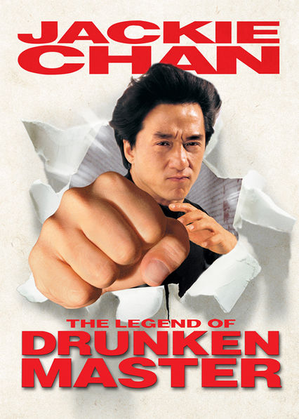 The Legend of Drunken Master on Netflix USA
