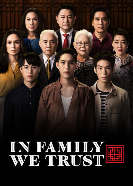In Family We Trust on Netflix USA