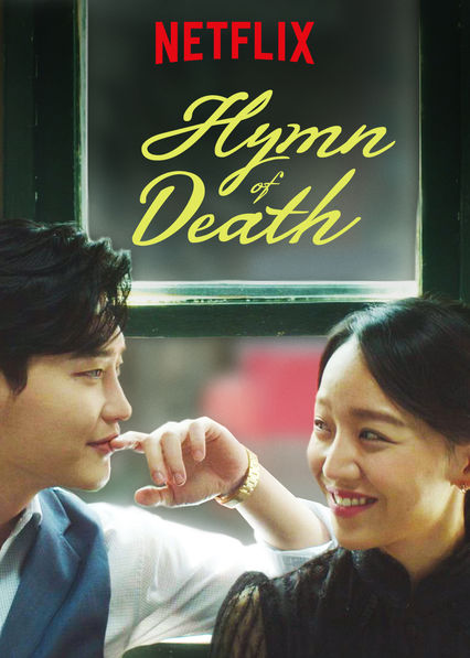 Hymn of Death on Netflix USA