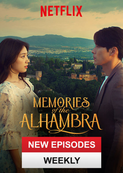 Memories of the Alhambra on Netflix USA