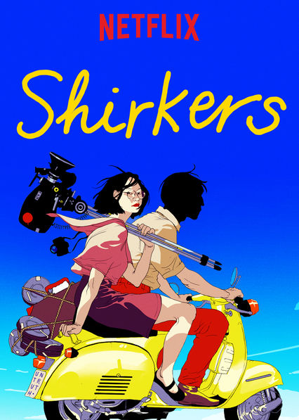 Shirkers on Netflix USA