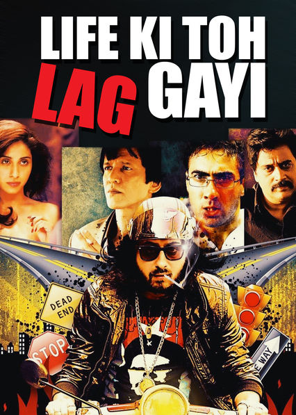 Life Ki Toh Lag Gayi on Netflix USA