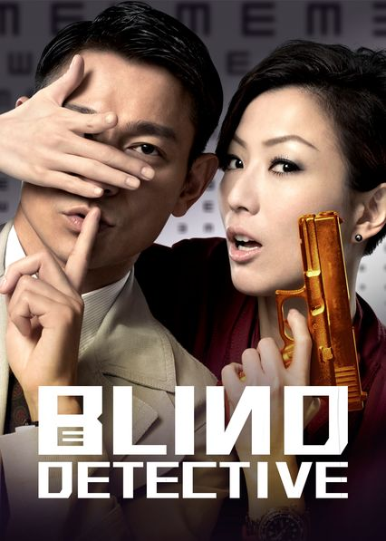 Blind Detective on Netflix USA