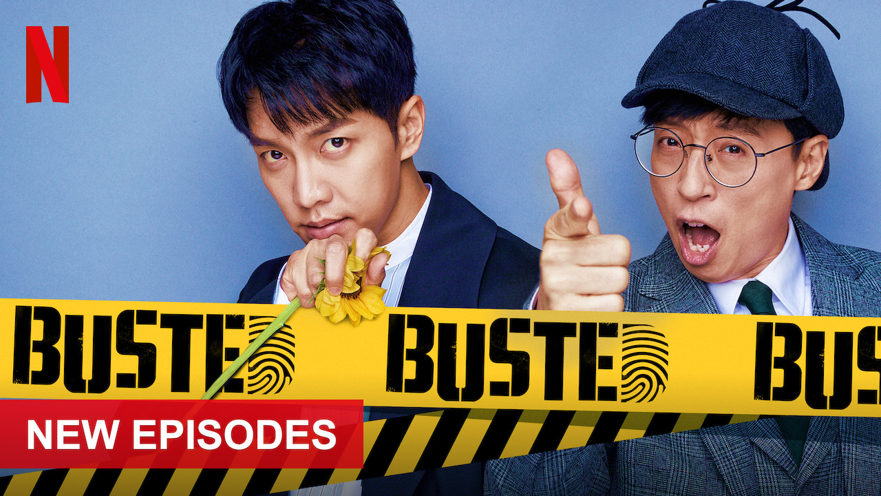 Busted! on Netflix USA