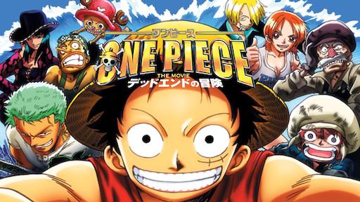 One Piece Film Gold Netflix