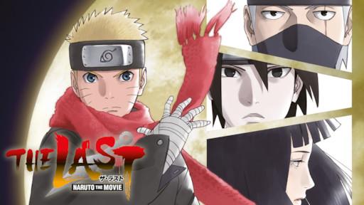 Boruto: Naruto the Movie | Netflix