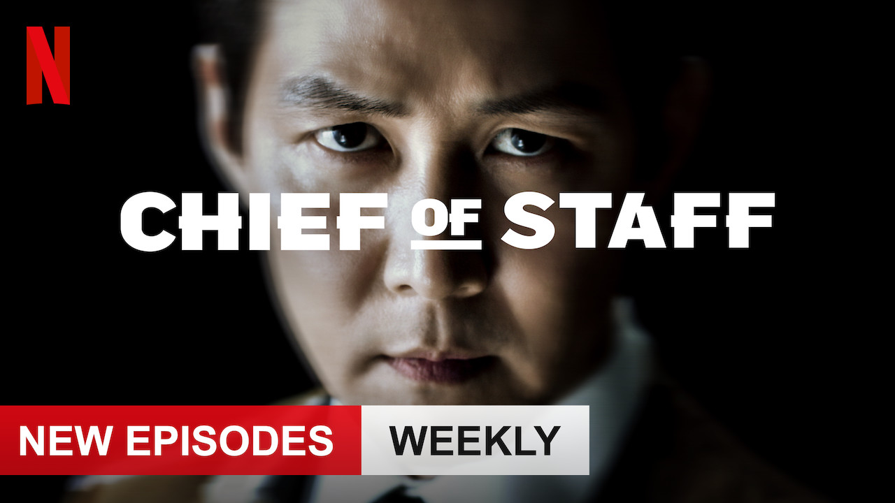 Chief of Staff on Netflix USA