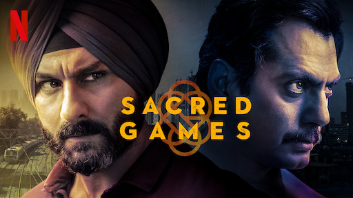 Brij Mohan Amar Rahe | Netflix Official Site