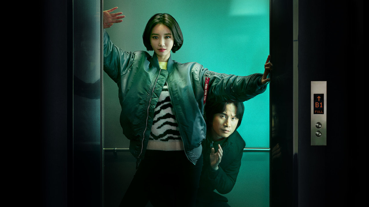 Possessed   Netflix Official Site