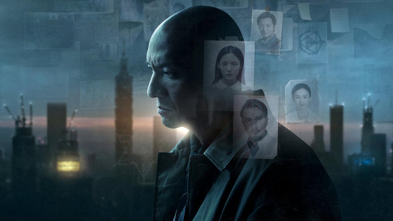 Transferencia de almas | Sitio oficial de Netflix