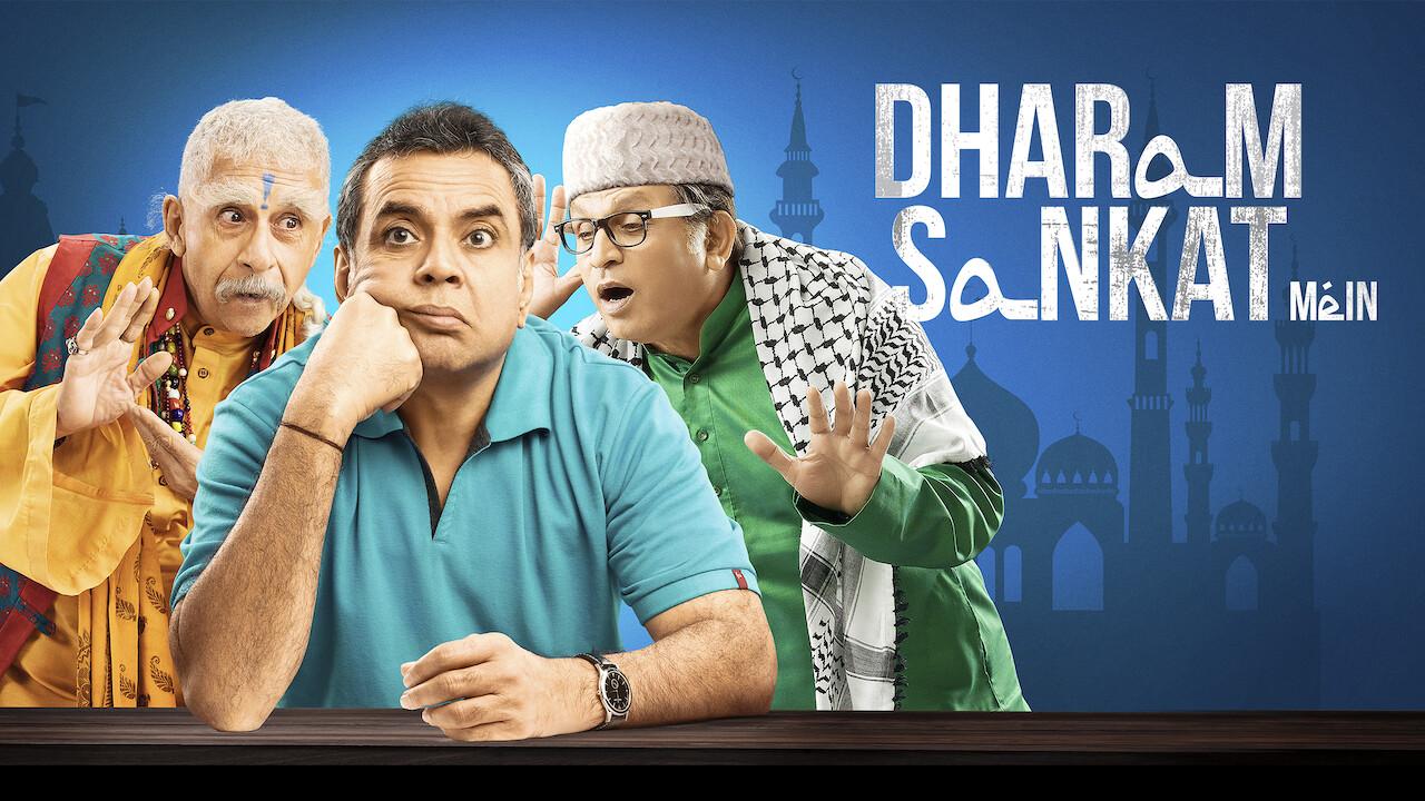 Dharam Sankat Mein on Netflix USA