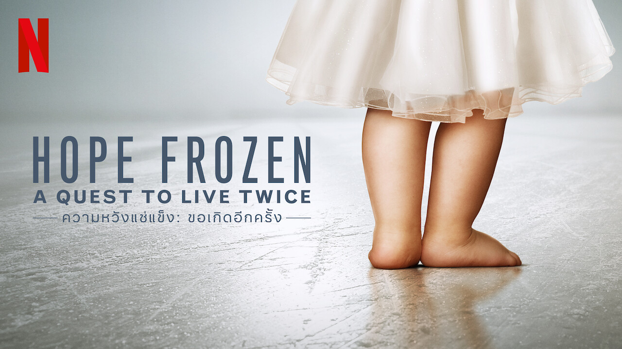 Hope Frozen: A Quest to Live Twice on Netflix USA