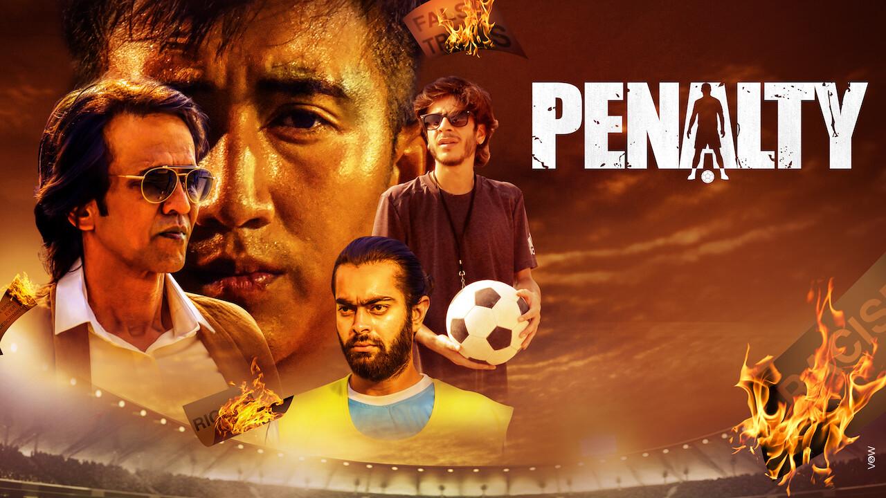 Penalty on Netflix USA
