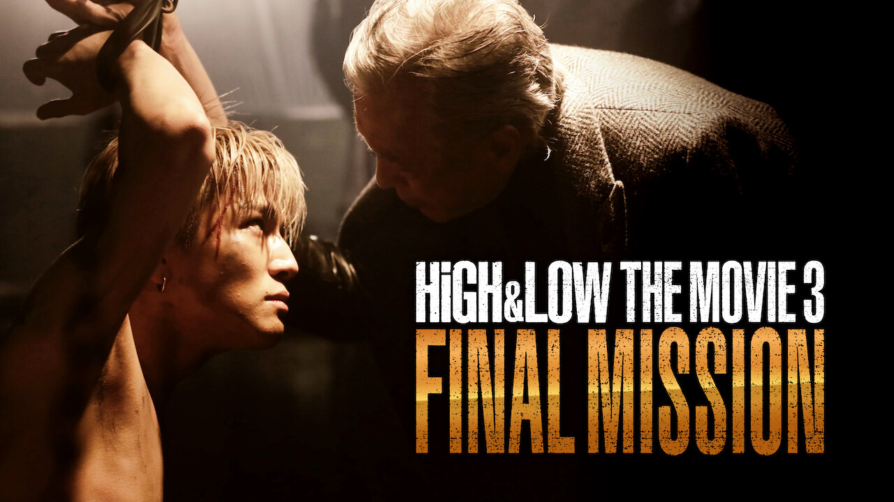 High & Low The Movie 3 / Final Mission on Netflix USA