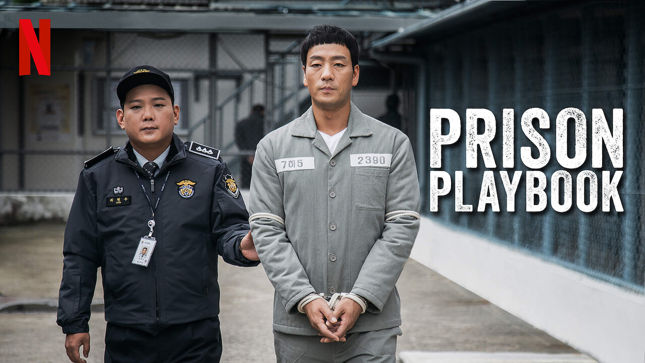 Is 'Prison Playbook' available to watch on Netflix in America ...