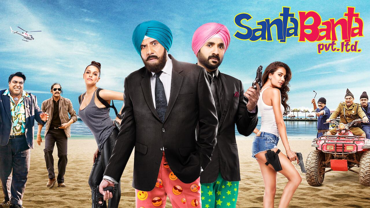 Santa Banta Pvt Ltd on Netflix USA