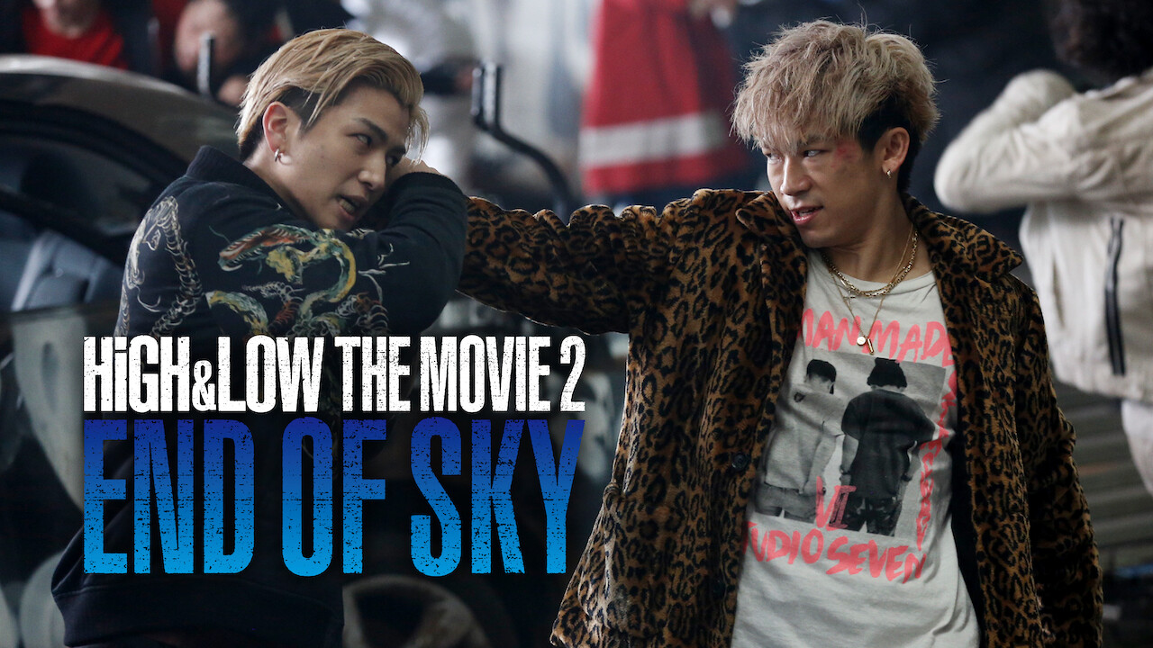 High & Low The Movie 2 / End of Sky on Netflix USA