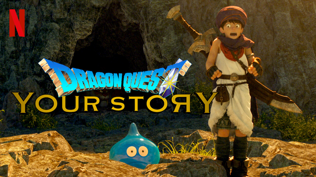 Is Dragon Quest Your Story Available To Watch On Netflix In America Newonnetflixusa