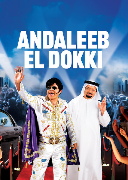 Andaleeb El Dokki sur Netflix USA