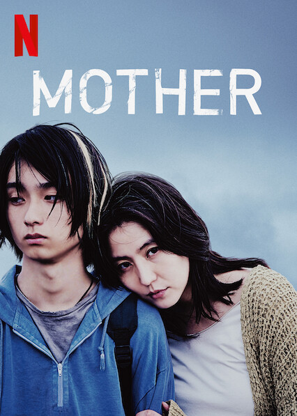MOTHER sur Netflix USA
