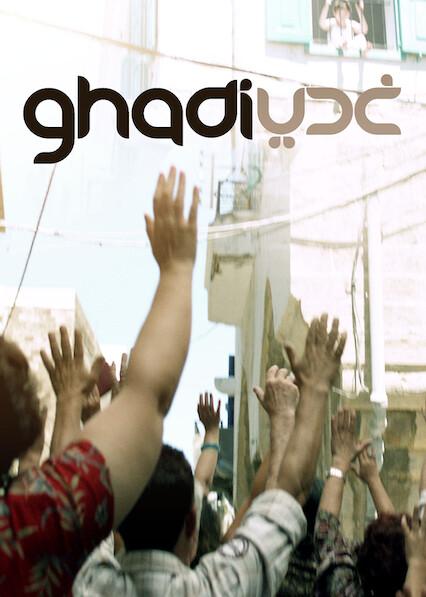 Ghadi on Netflix USA