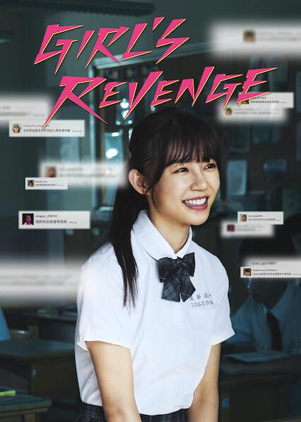 Girl's Revenge sur Netflix USA