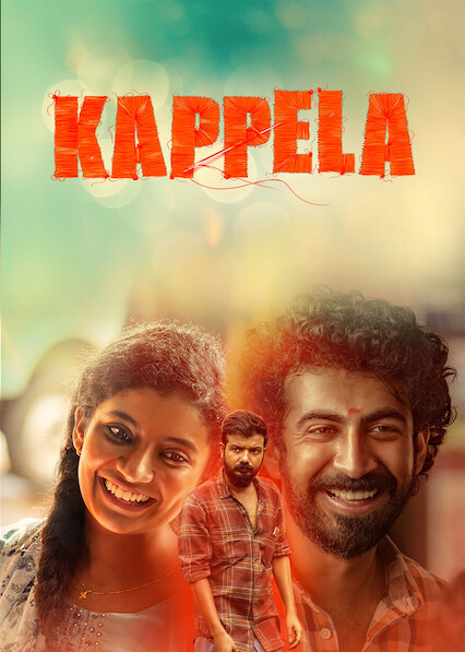 Kappela on Netflix USA