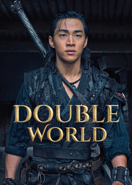 Double World sur Netflix USA