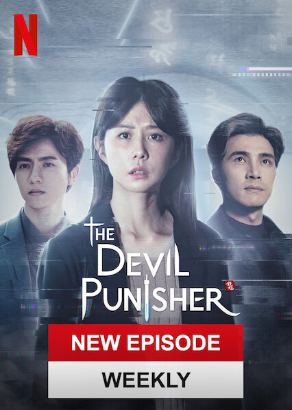 The Devil Punisher sur Netflix USA