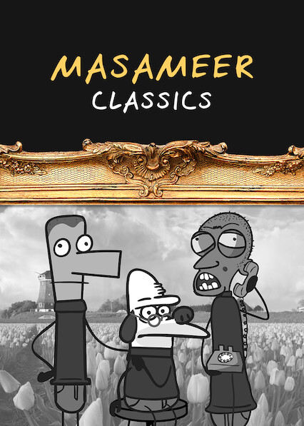 Masameer Classics sur Netflix USA
