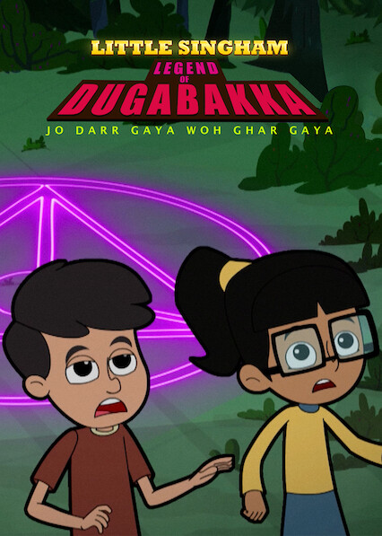 Little Singham: Legend of Dugabakka sur Netflix États-Unis
