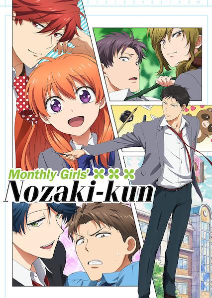 Monthly Girls' Nozaki Kun on Netflix USA
