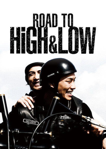 Road To High & Low sur Netflix USA