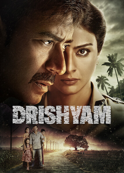 Drishyam on Netflix USA