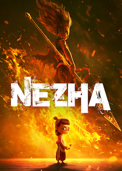 Ne Zha on Netflix USA