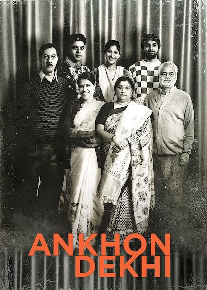 Ankhon Dekhi on Netflix USA