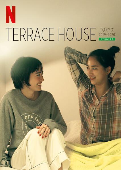Terrace House: Tokyo 2019-2020 sur Netflix USA