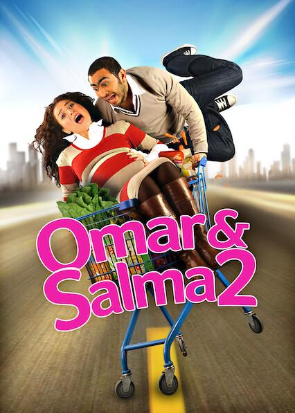 Omar & Salma 2 on Netflix USA