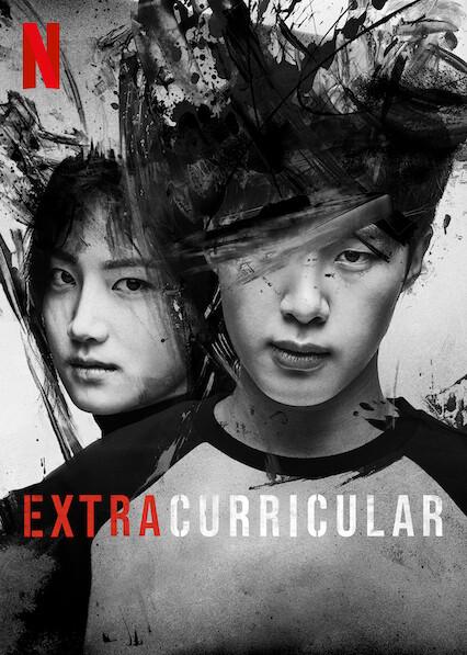Extracurricular on Netflix USA