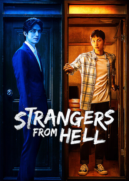 Strangers from Hell on Netflix USA