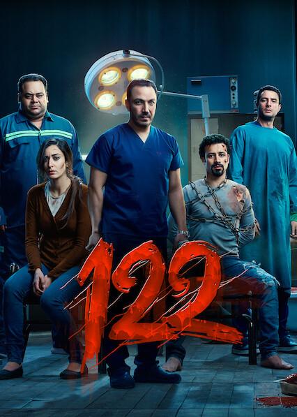 122 on Netflix USA