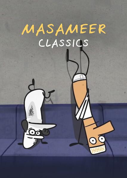 Masameer Classics