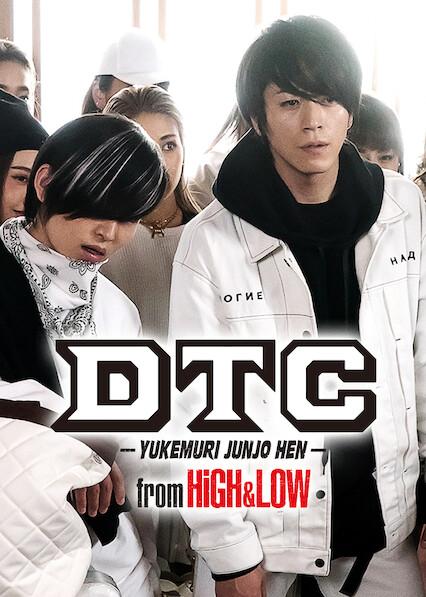 DTC Yukemuri Junjo Hen From High & Low on Netflix USA